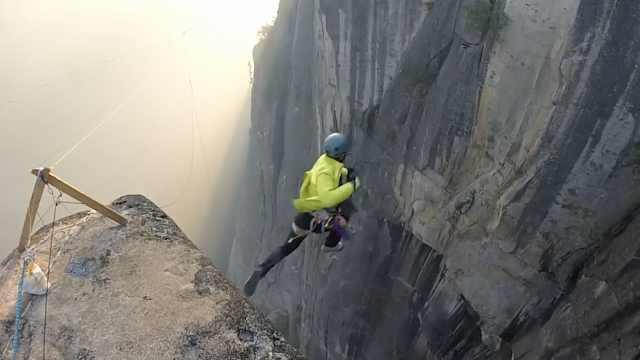 他跳下200多米悬崖,还不带降落伞