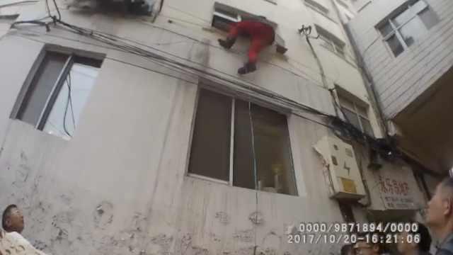 89岁老太跌出窗外,民警用棉被接住