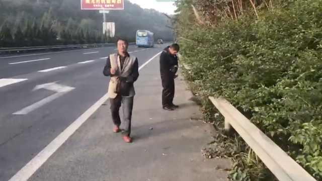悲催!2男子高速上厕所,大巴开走了