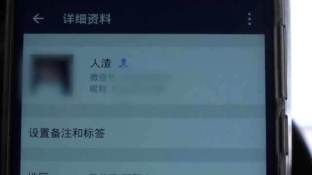煤矿工谎称开宝马,网上征婚连骗2女