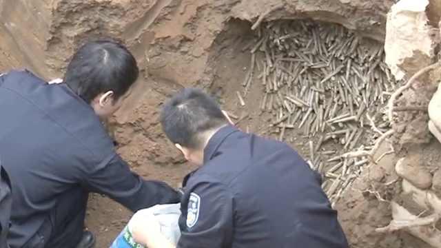 工地施工挖出4万发子弹,75枚手榴弹