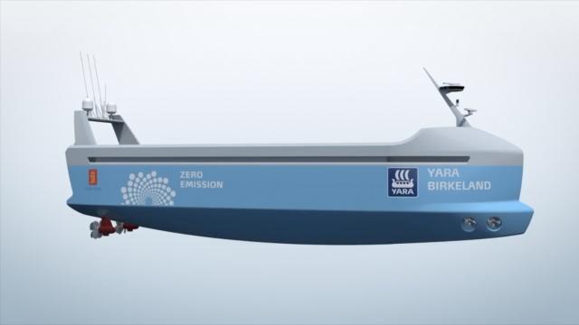 全球首艘无人驾驶船舶计划明年下水