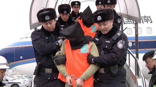 哈尔滨警方包机,押解159名诈骗嫌犯