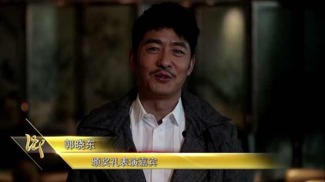 机智防诈骗,专访表演嘉宾郭晓东