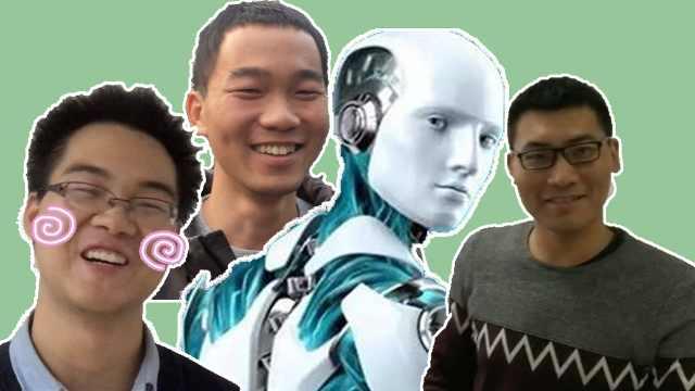 人工智能太火!博士毕业年薪200万