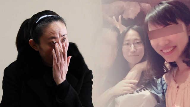 江歌母亲:刘鑫说出庭,看到才能确认