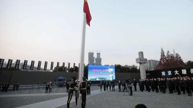 每年的今天,南京都会拉响防空警报