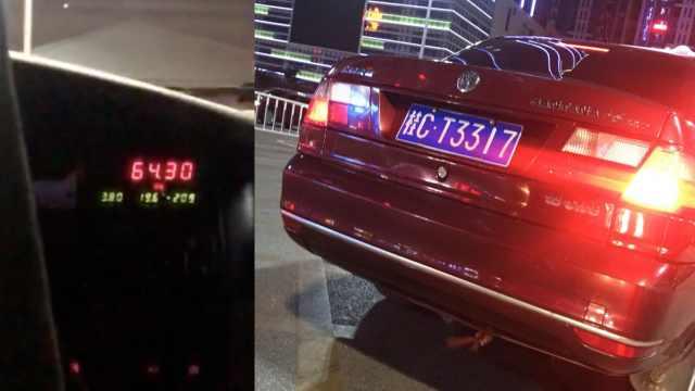 小伙桂林打的遇黑车,10分钟跳64元
