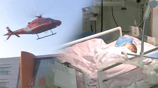 生命航线!早产儿需转院,直升机救援