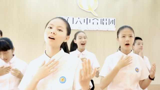 中学生唱青花瓷如天籁:打拍子挺疼