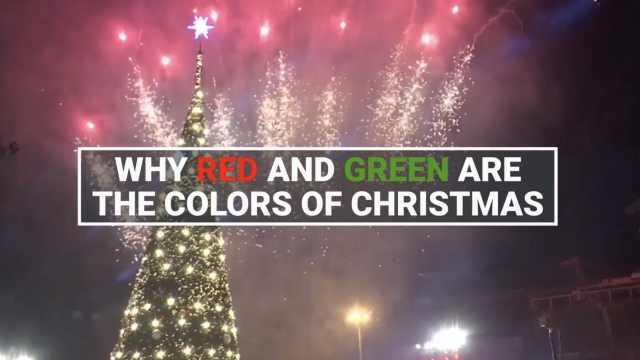 为什么圣诞节的专属颜色是红和绿?