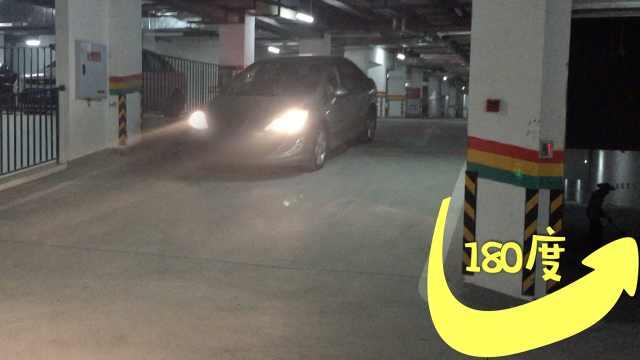 重庆最坑车库!180度转弯老司机都服