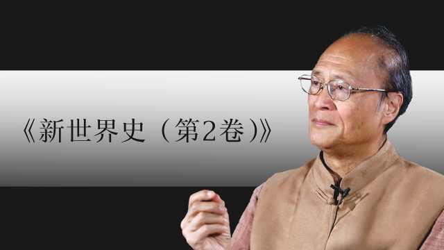 孙隆基:中华文明源头一定在黄河么