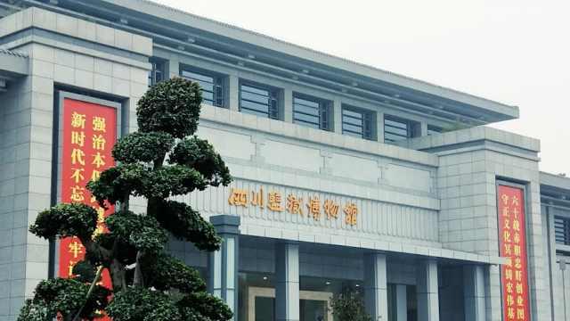 四川监狱博物馆开馆 想去看看吗?
