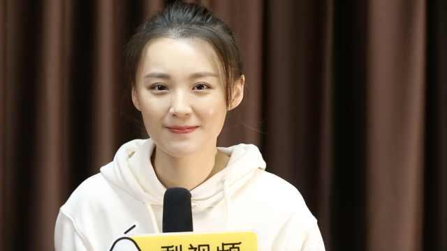 毛林林:在北京难过的时候就哭啊