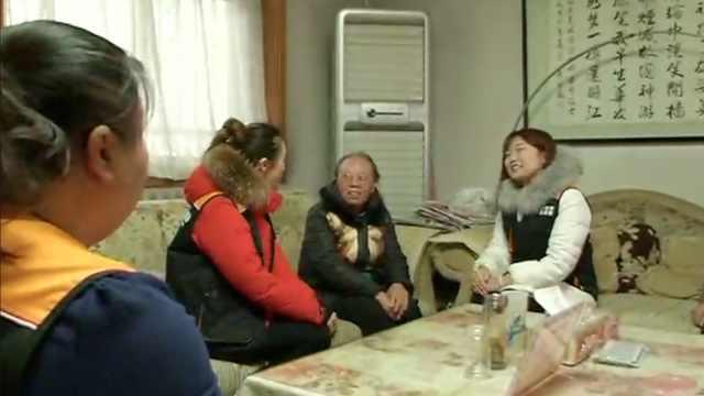 7旬老教授走失,40名志愿者冒雪寻人
