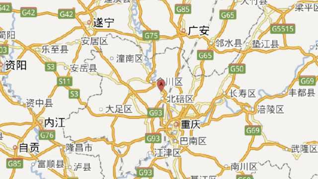 重庆突发3.1级地震,5张图定格瞬间