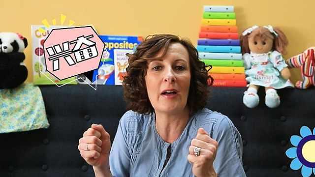 孩子喜怒无常,父母如何安抚情绪?