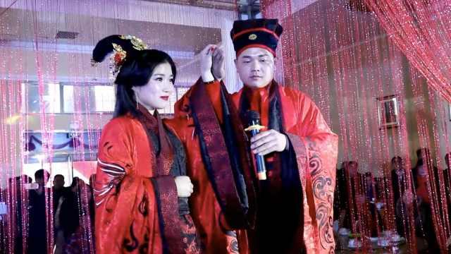 新娘出嫁不要彩礼:嫁的是人不是钱