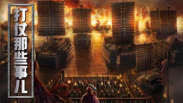 大数据告诉你:古代打仗,兵多必败!