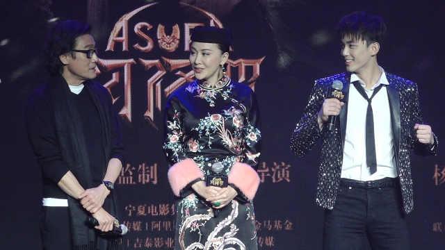 梁家辉刘嘉玲吴磊:最难演的电影!