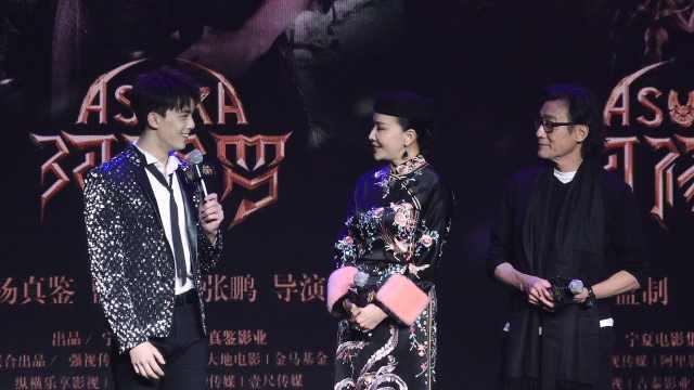 吴磊称跟影帝影后拍戏:压力很大