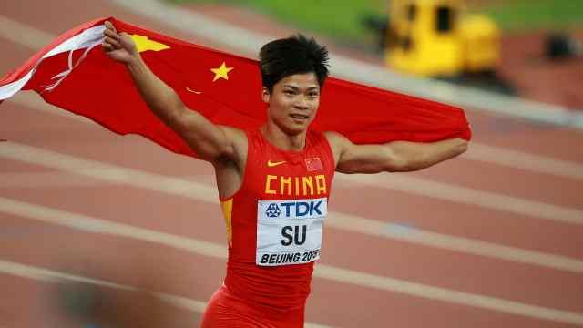 中国速度!苏炳添6秒55夺冠亚洲最佳