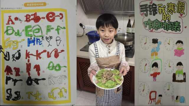 他们的寒假作业:电影、烹饪和旅行