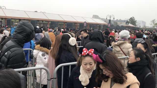 """上海迪士尼被指收天价""""插队费"""""""