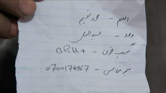 恐袭不断,阿富汗人随时揣身份纸片