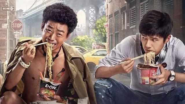 刘昊然去美国拍«唐探»,带一箱辣酱