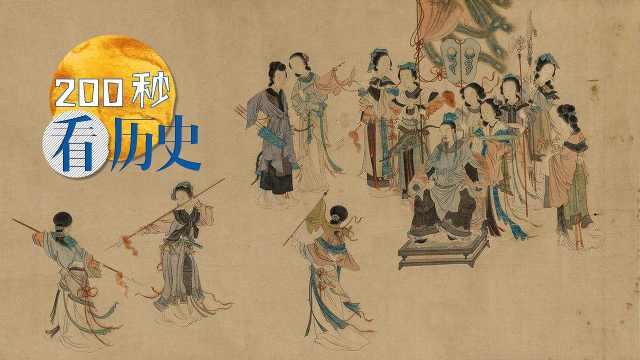中国功夫,其实在古代也不受人待见