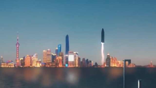 猎鹰火箭的野心:29分钟上海到纽约