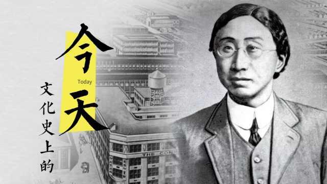 日本人炸毁商务,坚定了他抗战决心