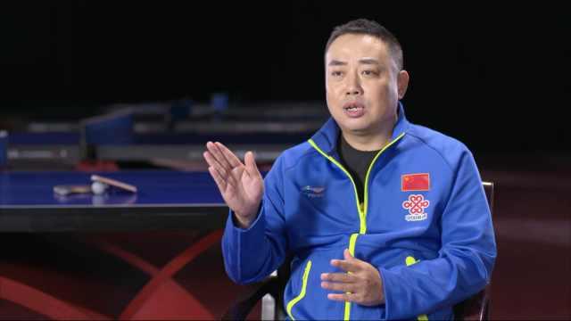 对话刘国梁:他是未来国乒最大威胁