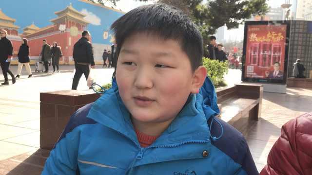 压岁钱哪个省最高?上海娃拿多少?