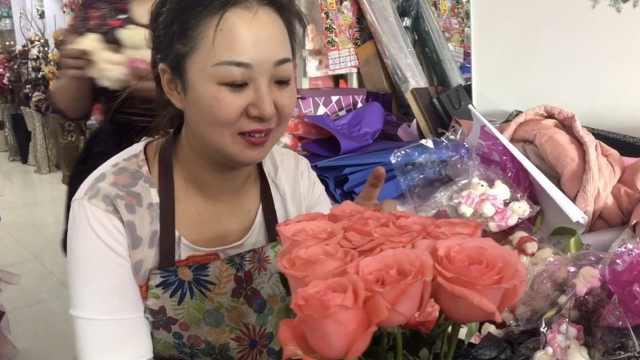 情人节前花店忙,女店员希望有人约