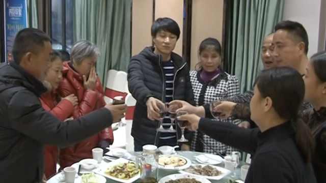他3岁被拐,26年后与家人吃上团圆饭