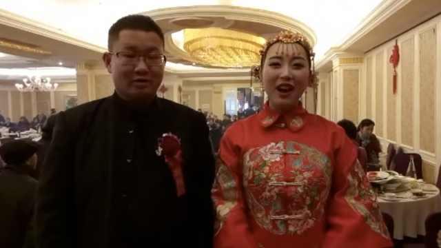 晚安,重庆|看一场喜庆的中式婚礼