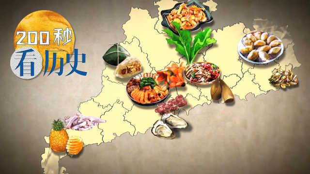 广东人啥都吃的传说,原来古来就有!