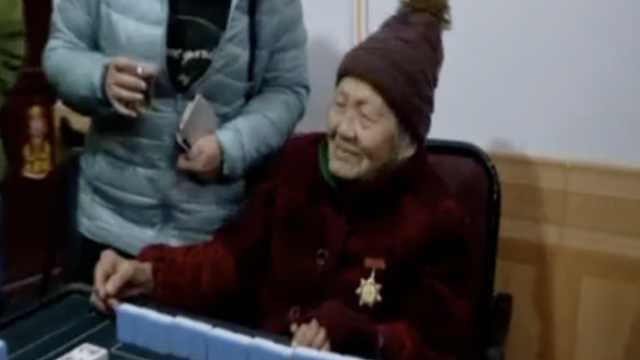 110岁抗战老兵身体硬朗,打麻将老赢