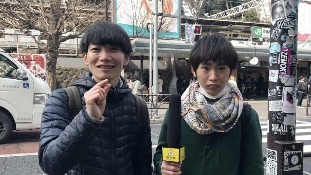 日本即将全面禁烟,电子烟能接受吗