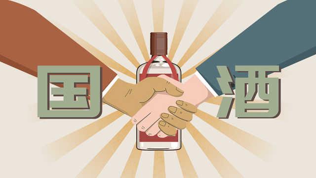 为啥西方人接受不了白酒?