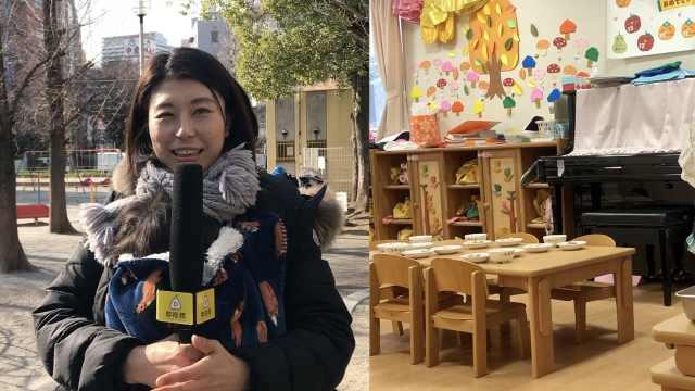 日本幼儿园拟免费,家长却有顾虑