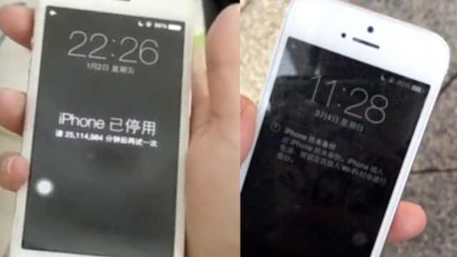 停用47年的iPhone,又莫名恢复了