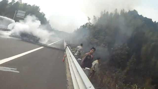 货车侧翻起火,柴油还引发山火