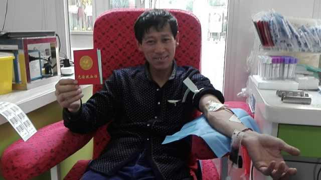 早产女儿获救助,民工8年献血回报