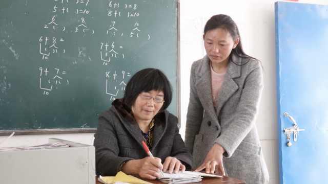 母女俩共执教鞭,大山深处育人26年