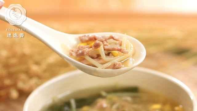 春分最爱的一碗鲜汤,清火又解腻!