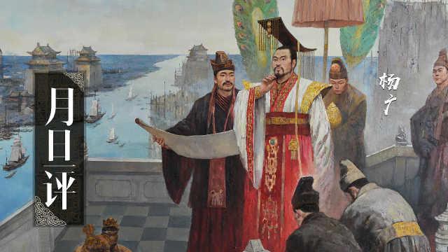 隋朝二世而亡,竟和这个地区有关